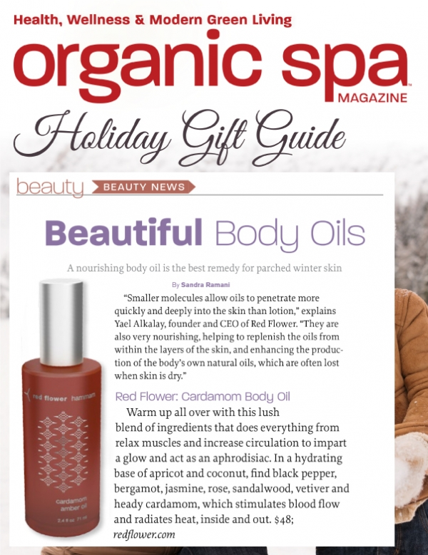 Beautiful Body Oils: Cardamom Amber Oil