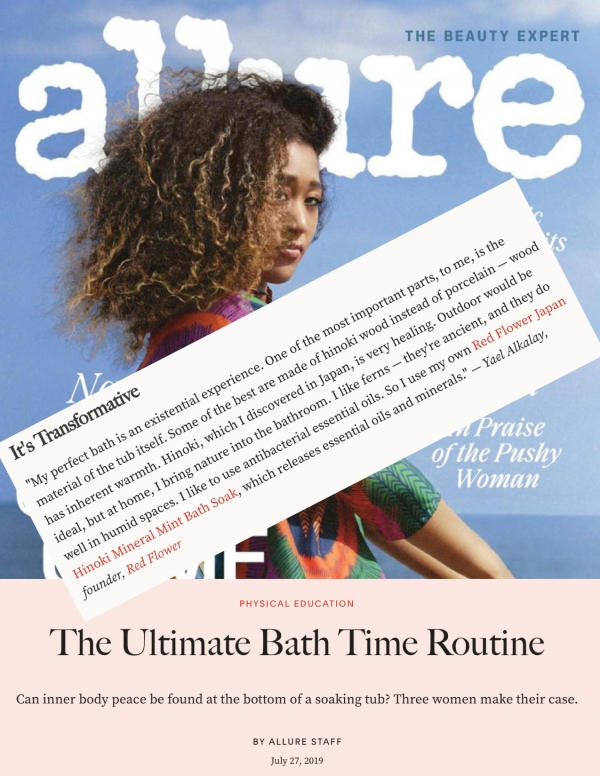 The Ultimate Bath Time Routine Can inner body peace be found at the bottom of a soaking tub? Three women make their case.